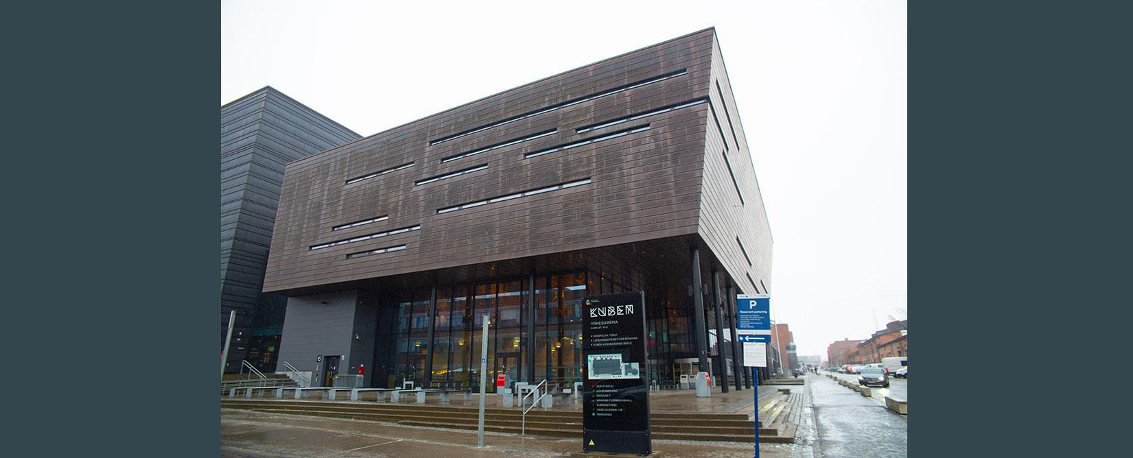 Fagskolen i Oslo, Kuben